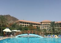 Tips for finding the best hotels in Fujairah